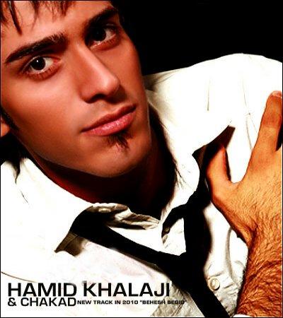 حمید خلجی آهنگ بهش بگید