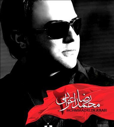محمدرضا اعرابی آهنگ احساس و امتیاز