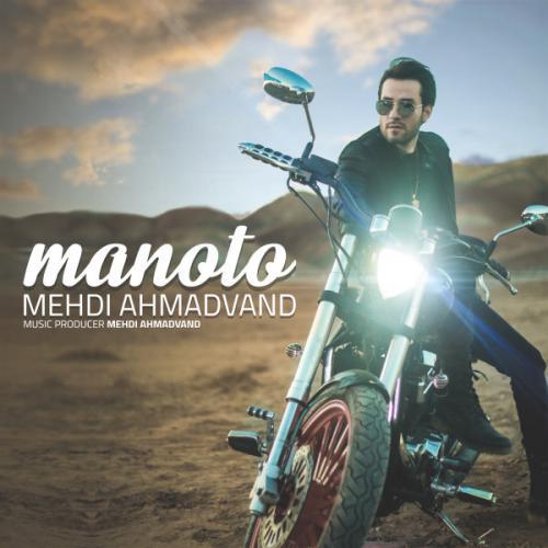 https://dl.tak3da.com/download/1398/02/Mehdi-Ahmadvand-Manoto.jpg