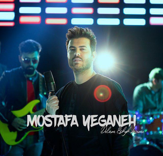 https://dl.tak3da.com/download/1398/09/Mostafa-Yeganeh-Delam-Eshgh-Lazeme.jpg